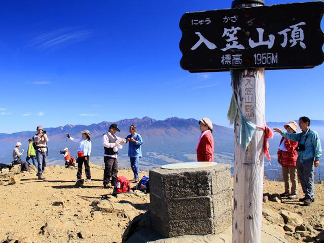 ★入笠山山頂