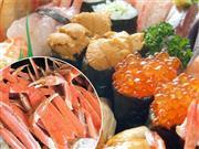 ★本ズワイガニ食べ放題&10種類のお寿司食べ放題!