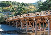 伊勢神宮(宇治橋)