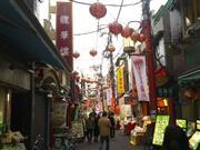◇横浜中華街<自由昼食&散策>
