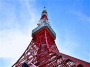 東京タワー ※イメージです。
