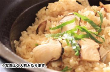 秋の味覚!松茸ごはん&大盤振る舞いホタテ食べ放題!湯ったり温泉で寛ぐ贅沢三昧