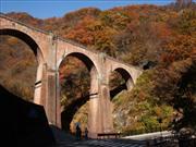 日本最大 4連アーチ式鉄道橋 めがね橋  ここを歩きます   ※イメージ