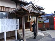 宝当神社 ※イメージ