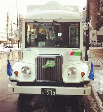 【札幌発着】バスガイドがご案内する!さっぽろ市内早まわり観光バス♪