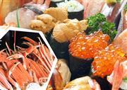 本ズワイガニ食べ放題&うに!いくら!!まぐろ!!!を含む寿司10種食べ放題!