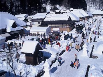【埼玉県内発着】第32回大内宿雪祭り&塔のへつり<添乗員同行>