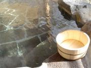 温泉 ※イメージ