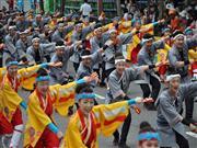 よさこい祭り※イメージ 画像提供:高知商工会議所