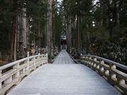 奥之院御廟橋 画像提供:高野山真言宗 ※イメージ