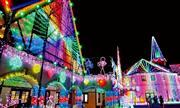 東京ドイツ村 ※イメージ