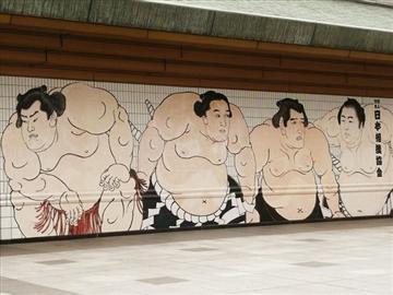 【埼玉県内・東京都内発着】大迫力!大相撲1月場所観戦ツアー<添乗員同行>