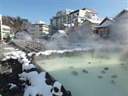 湯畑※イメージ 画像提供:草津温泉観光協会