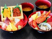 ★イセエビ半身&アワビ入り海鮮丼
