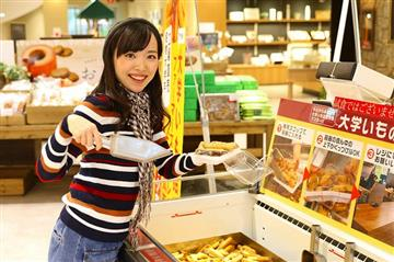 【ラスト2席!】【たびらいコラボ★新宿・東京発】学んで遊んで、食べる!「焼き芋の聖地」で、おいもスイーツ詰め放題体験♪ 農園直送サラダバー付き選べるランチ&いちご狩り、開運パワスポも!ぐるっと茨城おいしい体験ツアー(添乗員付)