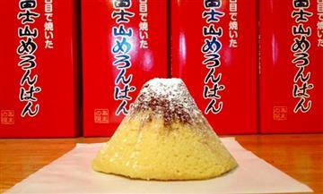 富士山めろんぱんのおやつ ※イメージ