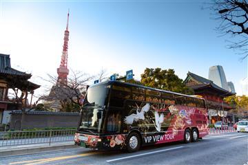 [VIP view Tour] ベイコース 【10:30発】オープントップで壮快!東京見学<GPS付自動音声ガイドシステム搭載>