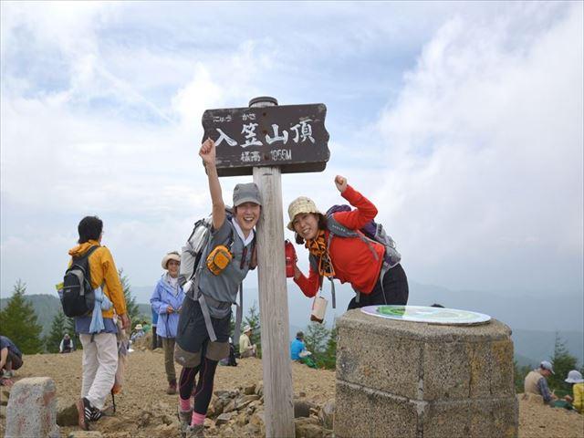 入笠山ハイキング ※イメージ
