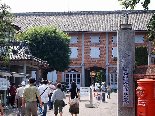 富岡製糸場 イメージ