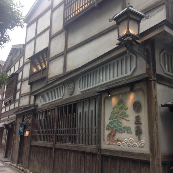 永田町『黒澤』 ※イメージ