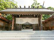 元伊勢籠神社 ※イメージ