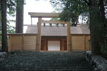 内宮正宮:皇大神宮