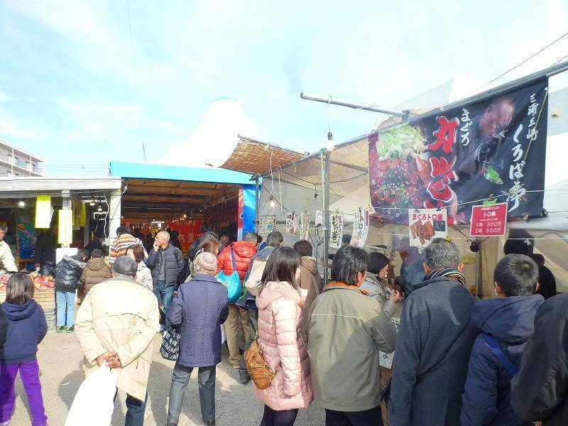 三崎まぐろ祭り ※イメージ