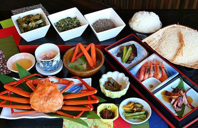 昼食 イメージ 画像提供:魚野の里