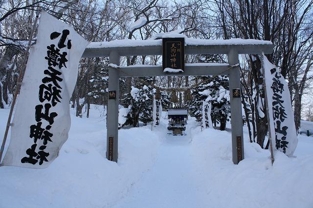 天狗山神社(イメージ)