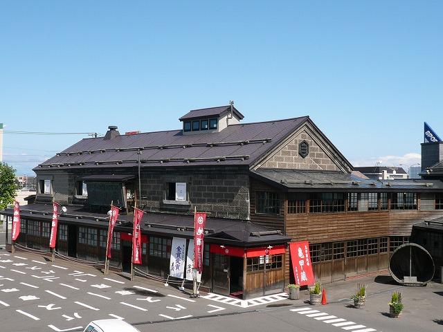 田中酒造亀甲蔵(イメージ)