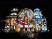大阪光のルネサンス ※イメージ