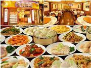 ◇横浜中華街で本格中華料理食べ放題