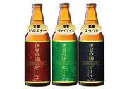 ビール(イメージ)