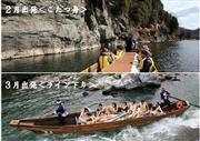 ◆長瀞川遊び◆
