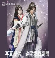 花組公演 古代ロマン『邪馬台国の風』