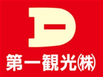 【福間・東郷・赤間・海老津 発】[第30回]関門海峡花火大会と[関門海峡ミュージアム]海峡ドラマシップ