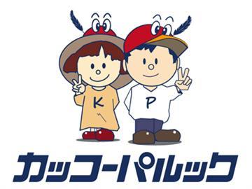 名阪近鉄旅行株式会社