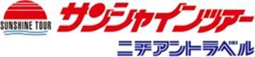 日本案内通信 ニチアントラベル